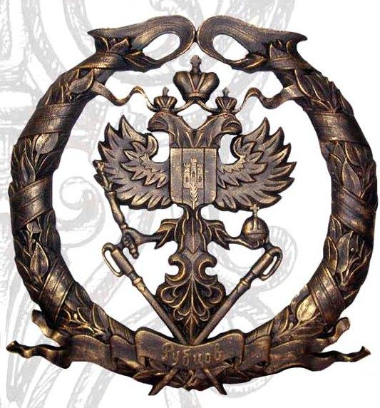 Чугунный герб Рубцова