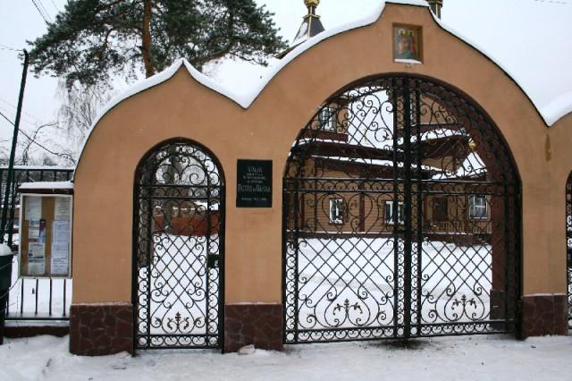 Ворота в храм, материал – сталь.